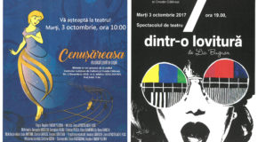Artă teatrală – 3 octombrie 2017