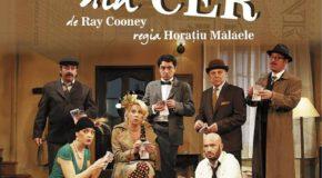 """Spectacol de  teatru cu piesa """"BANI DIN CER"""""""