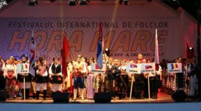 """Festivalul Internaţional de Folclor """"HORA MARE""""  ediţia a XXVI-a, 11 – 15 August 2018"""