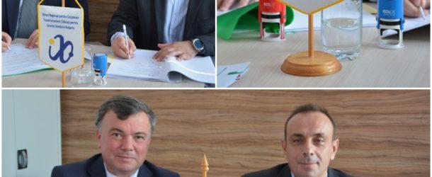 """Contract de finanțare pentru proiectul """"Managementul comun al riscului pentru reacții eficiente ale autorităților în situații de urgență"""""""