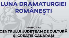 LUNA DRAMATURGIEI ROMÂNEȘTI