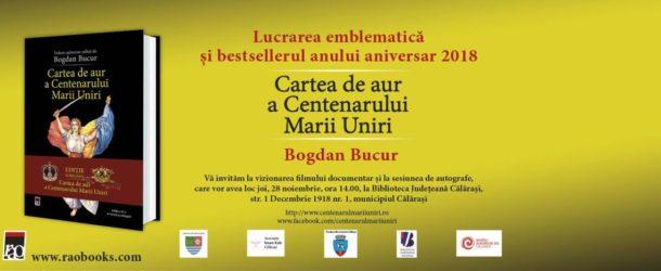 """INVITAȚIE LANSARE CARTE Biblioteca Județeană """"Alexandru Odobescu"""""""
