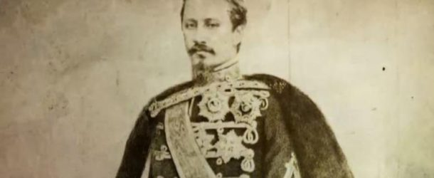 Sărbătorirea a 161 de ani de la Unirea Principatelor Române