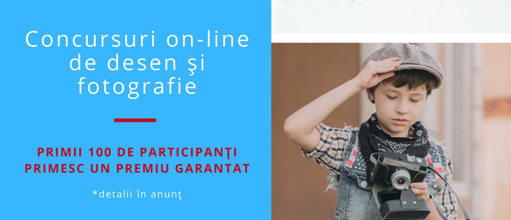 concursuri online PMC Ziua Internationala a Copilului