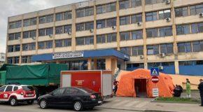 Stoc la Spitalul Județean Călărași