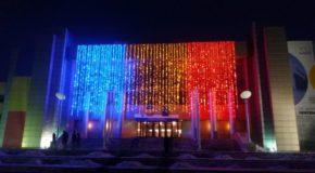Centrul Județean de Cultură și Creație- precizări evenimente culturale