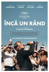 afis-Inca-un-rand (1)
