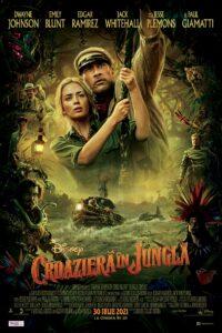 jungle-cruise-647272l